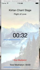 CYE phone app