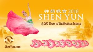 Review: Shun Yen Dance Performance